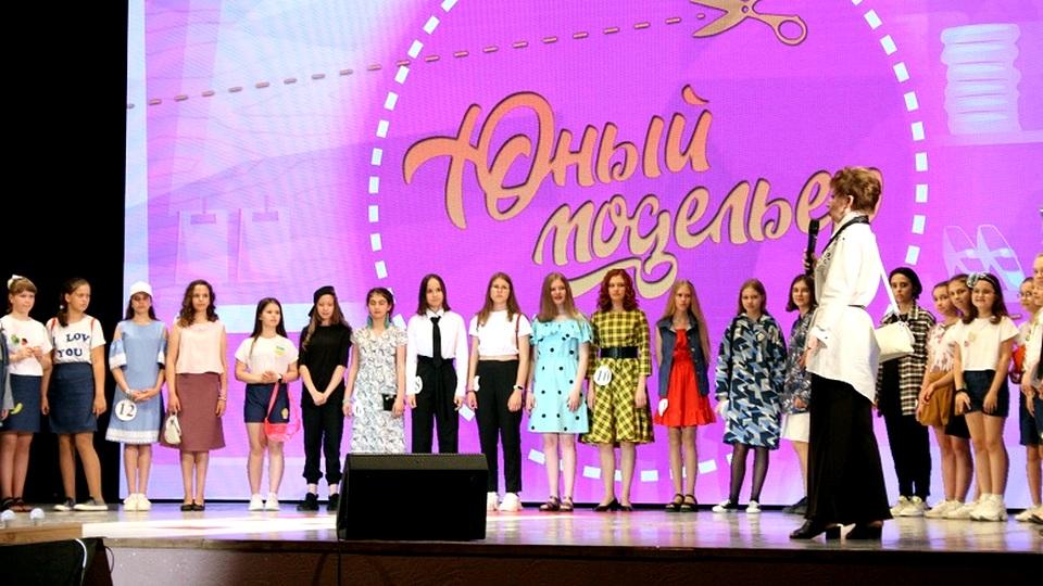 Городская Неделя моды прошла в Каменске-Уральском