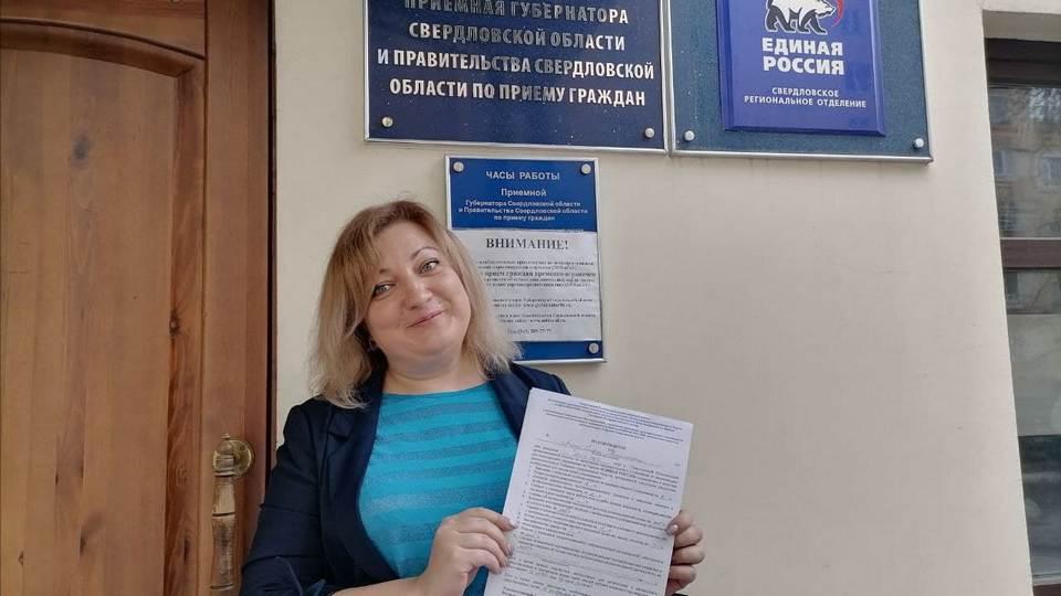 У Каменского района может появится свой депутат в ЗакСо Свердловской области – Елена Апрод