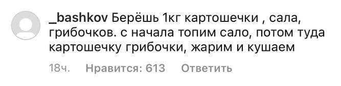 Россияне атаковали Instagram Уилла Смита после поста Гарика Харламова