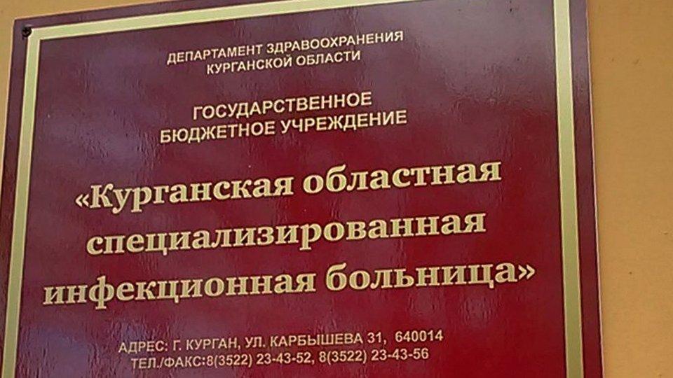 """В Курганской области выставили тендер на вывоз 70 """"ковидных"""" трупов"""