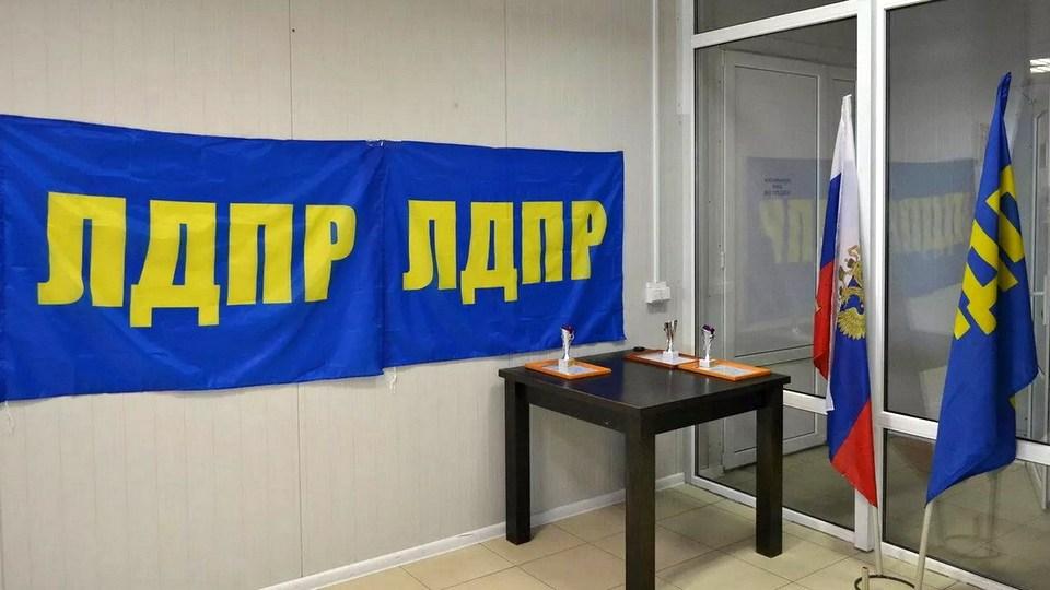 """Хабаровские сенаторы покидают ЛДПР после """"предательства"""" Фургала со стороны партии"""