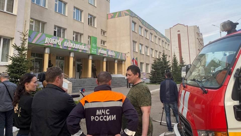 В Италии запустили сбор средств для пострадавших при стрельбе в школе Казани