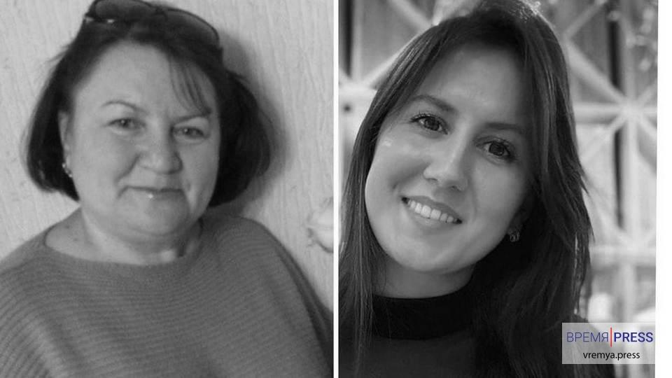 Школьники рассказали, какими были учительницы, погибшие при стрельбе в Казани