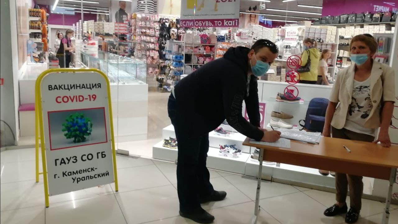Более 400 каменцев поставили прививки от COVID-19 в торговых центрах