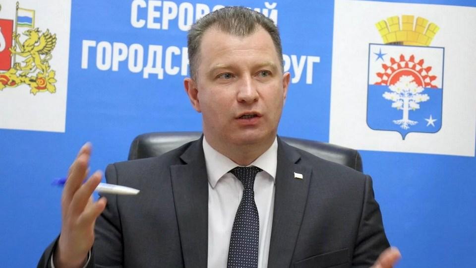 Мэр Серова обиделся на комментаторов в соцсетях и обратился в полицию