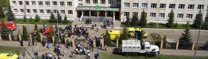 """""""Пробуждается монстр"""": казанский стрелок рассказал, что считает себя богом"""