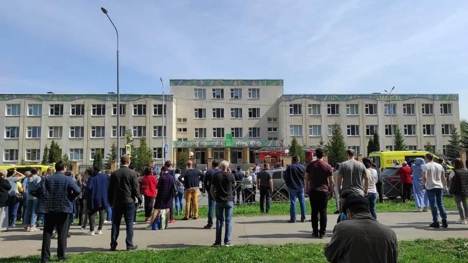 Стрельба в школе Казани: что известно на данный момент