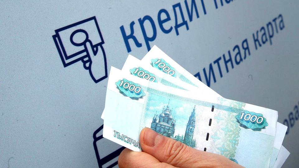 Госдума запретила банкам навязывать заемщикам дополнительные услуги