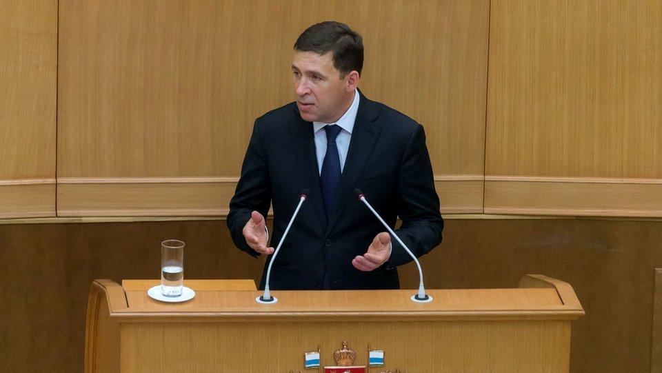Губернатор Свердловской области отчитал депутатов и дал указание привезти в ЗакСО вакцину