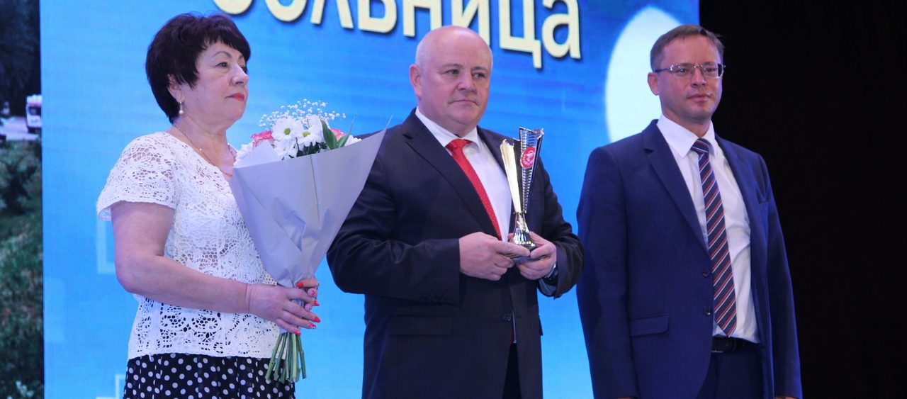 Городская больница признана лучшим лечебным учреждением Каменска-Уральского