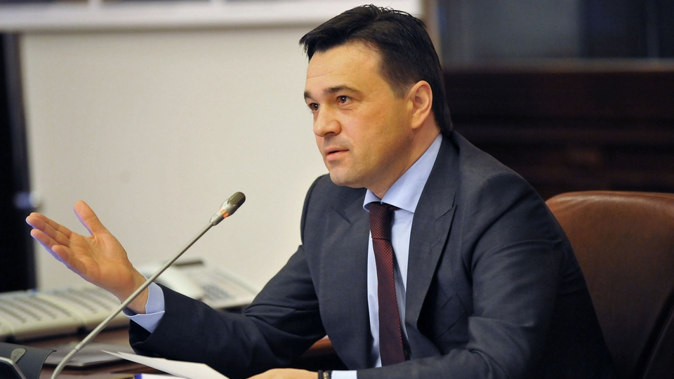Московская область запретила массовые мероприятия