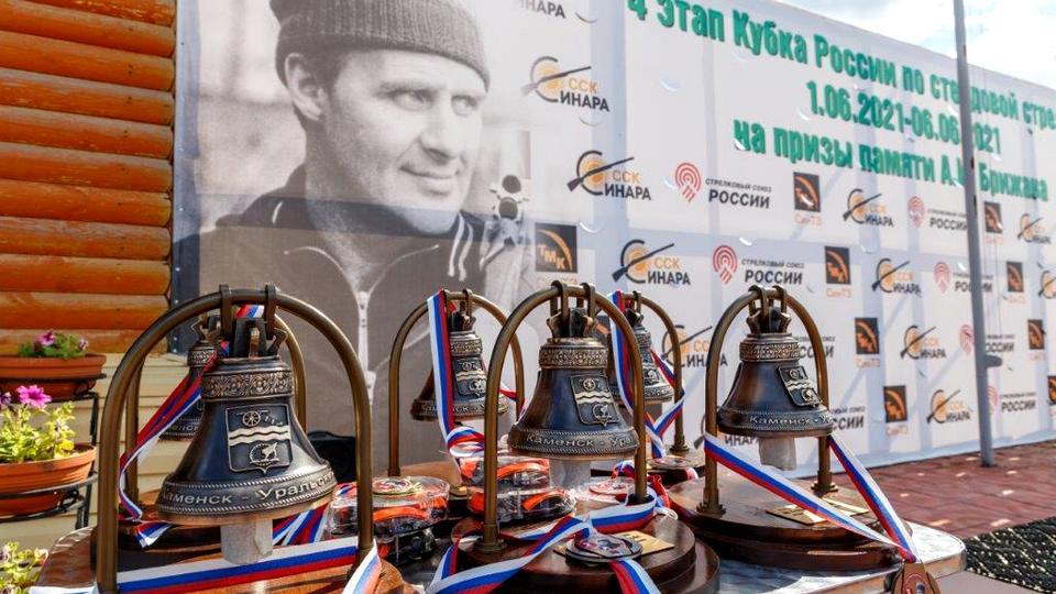 На спортивной базе СинТЗ прошел этап Кубка России по стендовой стрельбе