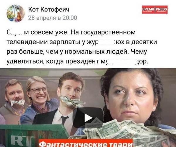 В Каменске-Уральском блогер оштрафован судом на 15 тысяч рублей