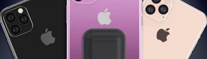 Стало известно, каким будет iPhone 13