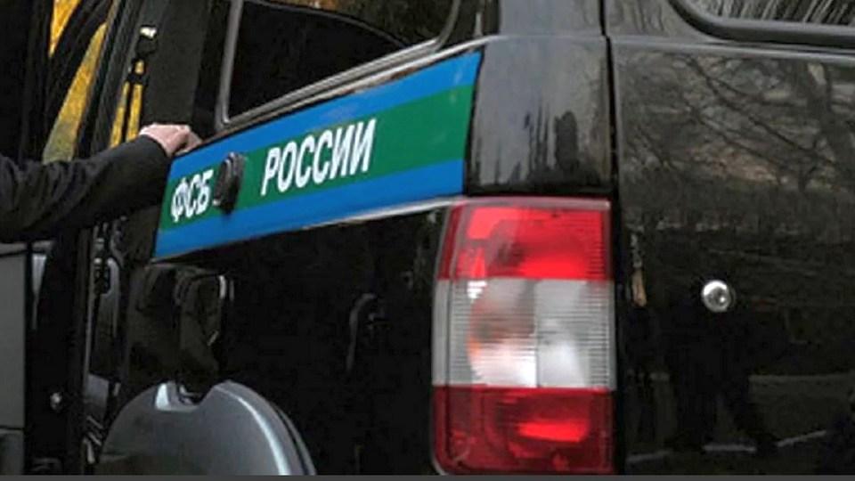 В Москве за мошенничество арестовали трех высокопоставленных офицеров ФСБ