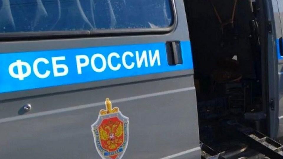 ФСБ раскрыла подробности о разоблаченном украинском агенте в России