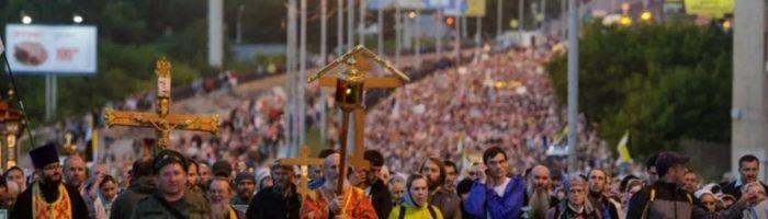Епархия Екатеринбурга решила не проводить крестный ход в Царские дни
