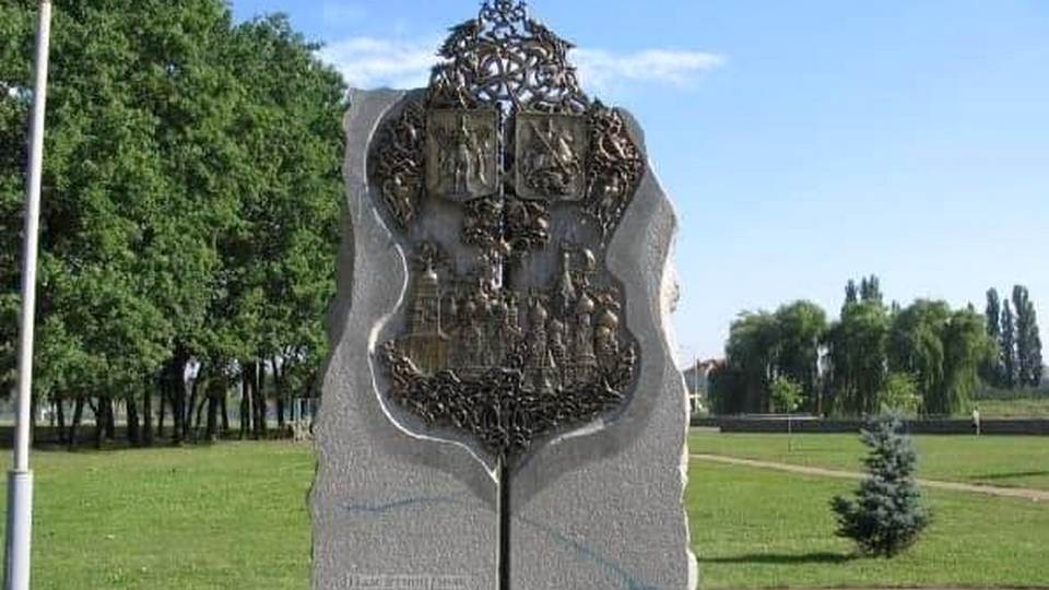 Памятник в знак дружбы между Москвой и Киевом хотят снести на Украине