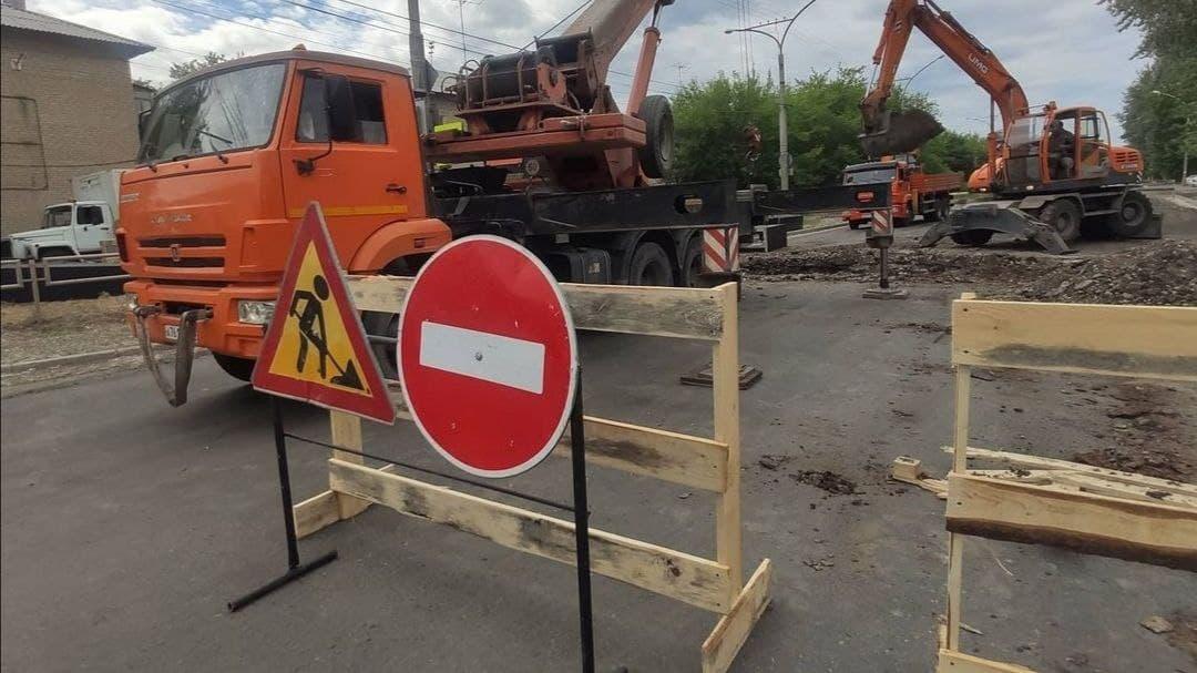 В Каменске-Уральском заменят тепловые сети на улице Ленинградской