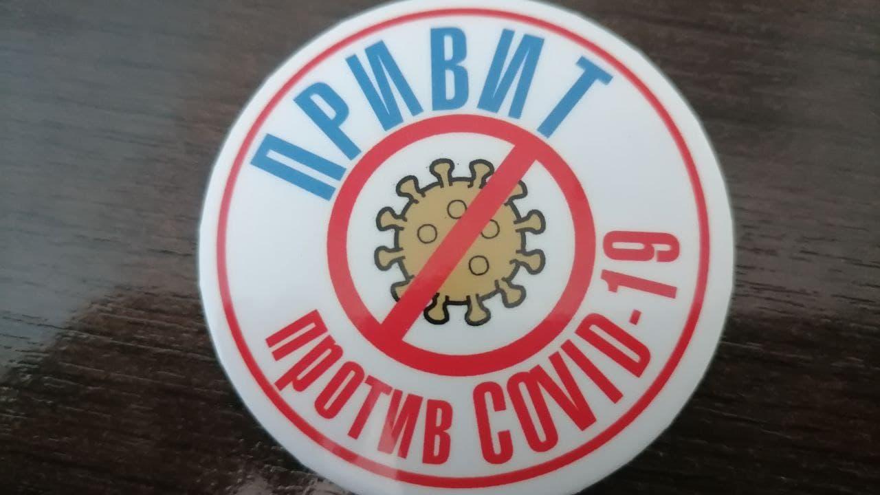 Выездная вакцинация против COVID пройдёт в торговых центрах Каменска-Уральского