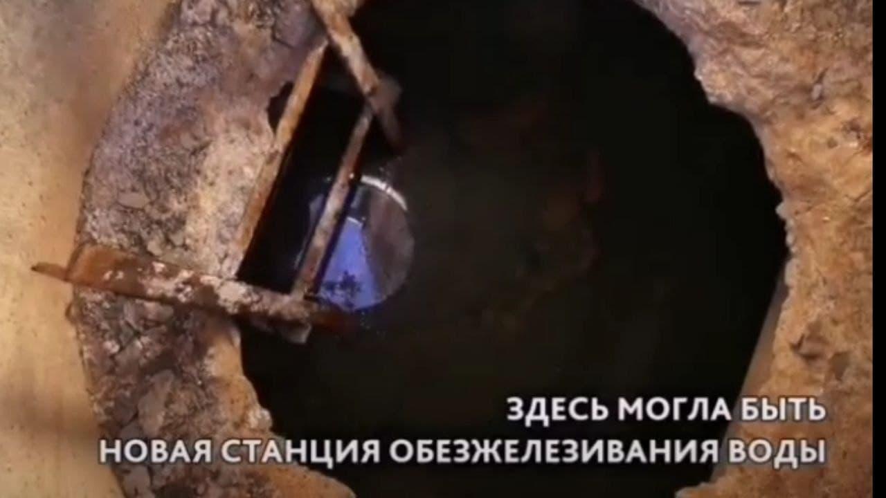 В МВД Каменска-Уральского выяснят, куда пропали очистные резервуары села Колчедан