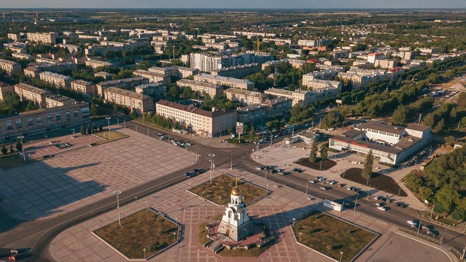 В Каменске-Уральском могут отменить День города
