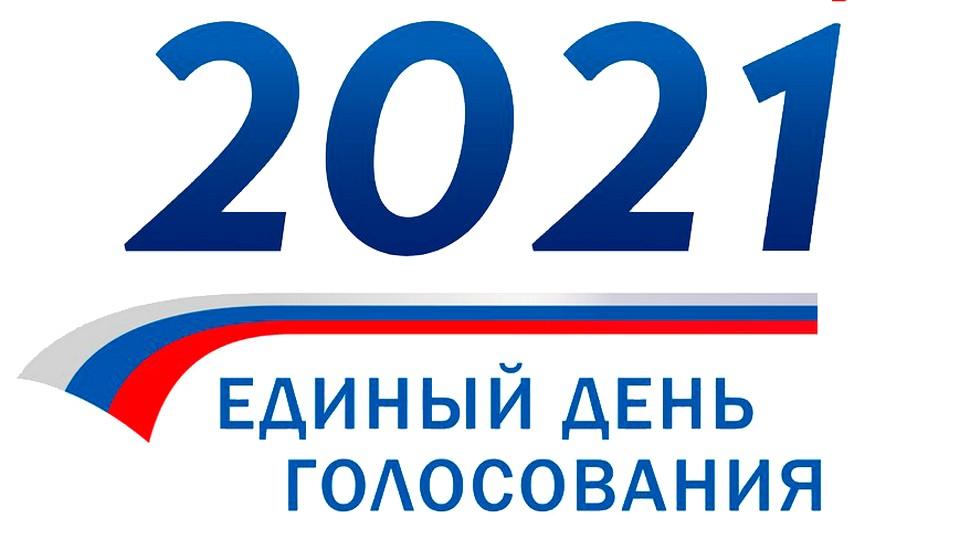 Тарифы на размещение предвыборных агитационных материалов (политической рекламы)