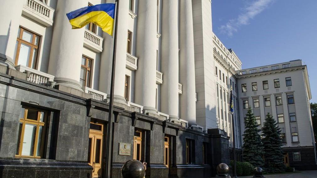 Под окнами офиса Зеленского пройдет ЛГБТ-рейв