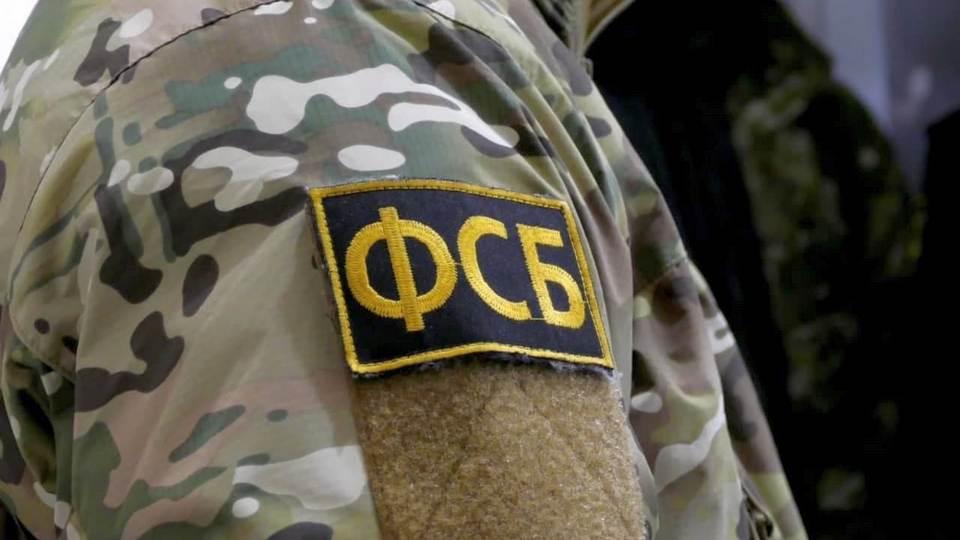 ФСБ задержала наркогруппировку, продававшую вещества через интернет