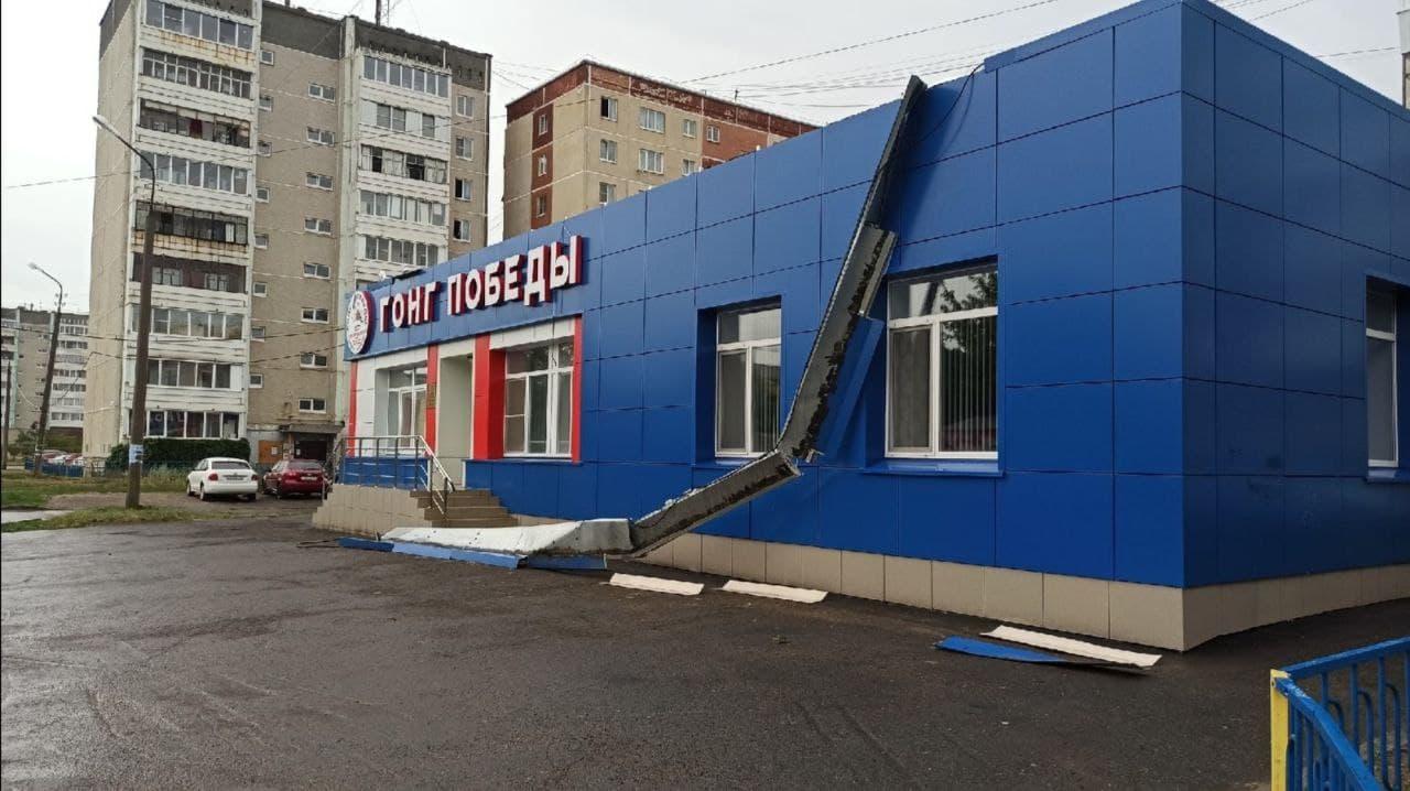 В Каменске-Уральском гроза не нанесла серьёзных повреждений