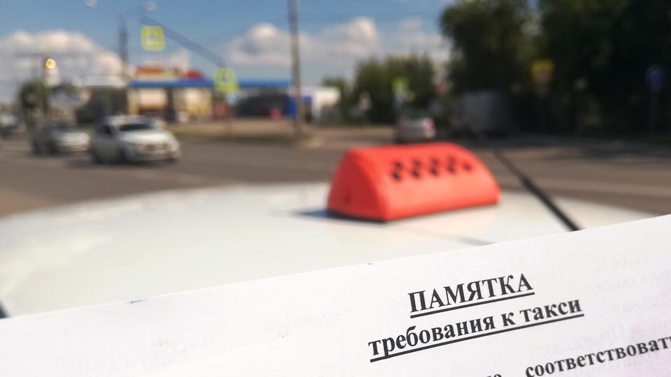 Минтранс выписал штрафы нелегальным таксистам Каменска-Уральского