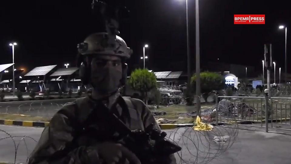 Американские военные покинули Афганистан