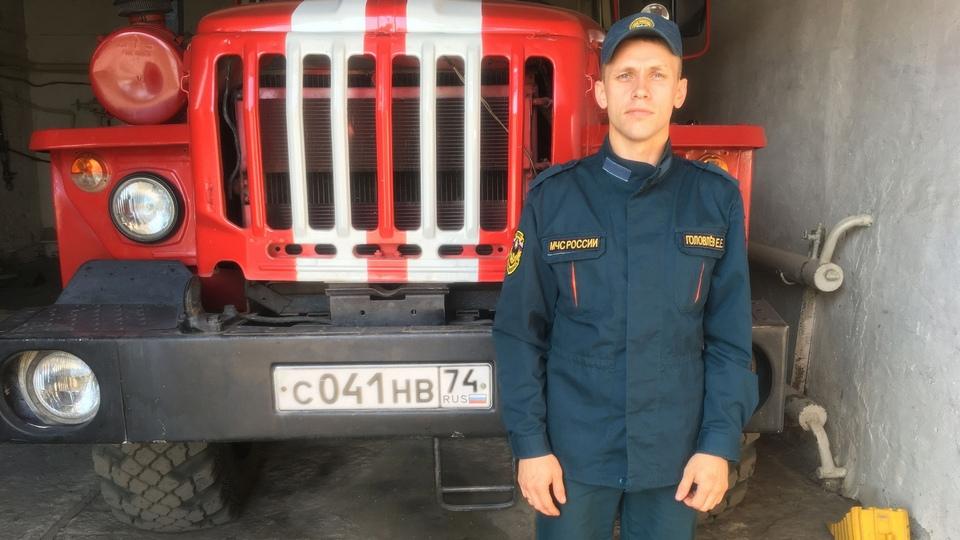 Челябинец Евгений Головлев стал лучшим пожарным России