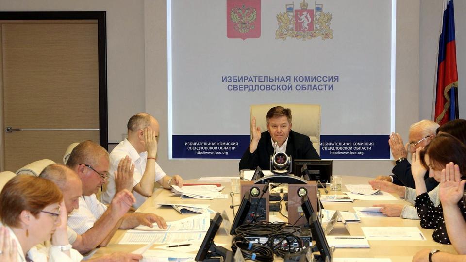 Облизбирком Свердловской области не допустил к выборам три партии