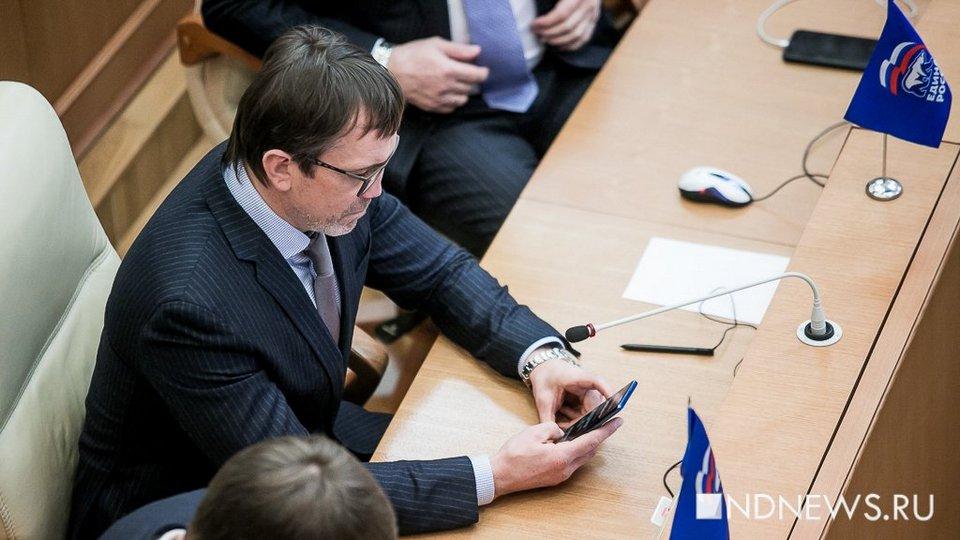 Предвыборный вояж свердловского депутата Гориславцева в Каменск-Уральский закончился провалом