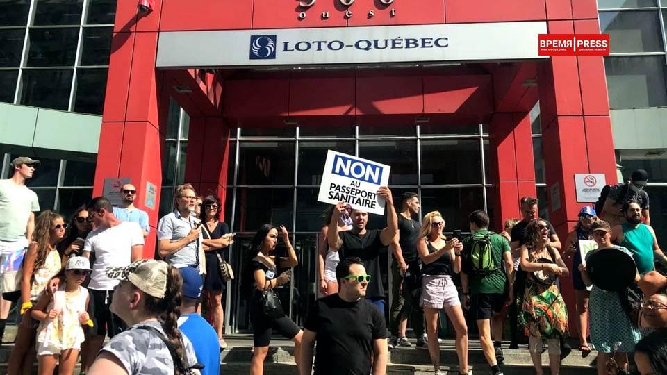 В Канаде прошли масштабные акции против всеобщей вакцинации