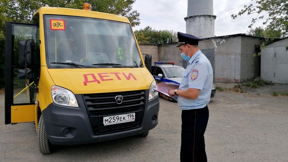 В преддверии 1 сентября ГИБДД Каменска-Уральского проверила школьные автобусы