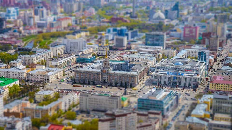 Екатеринбург попал в рейтинг городов для построения карьеры