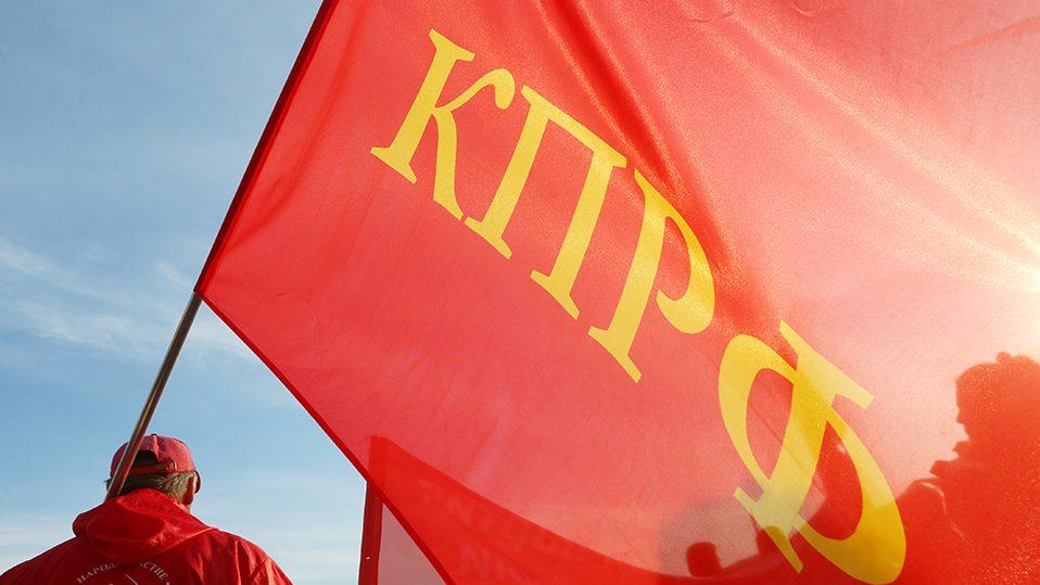 Среди сторонников КПРФ антипрививочников больше