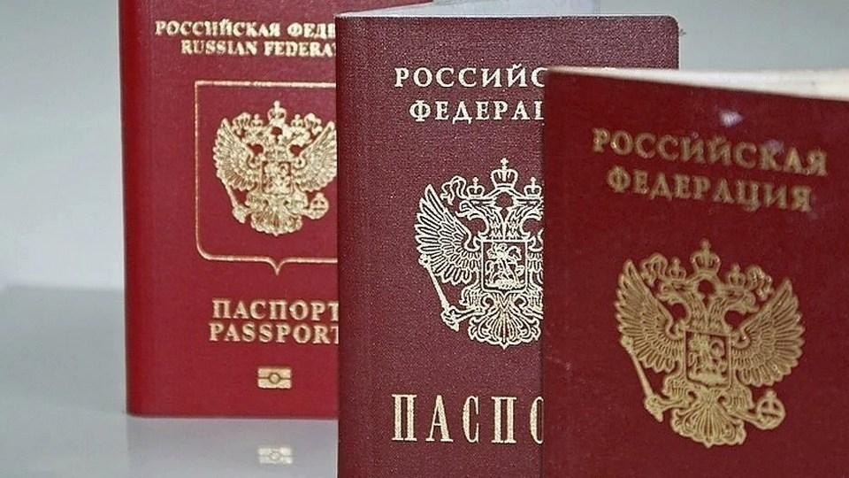 Россияне смогут получить электронные паспорта с 1 декабря 2021 года