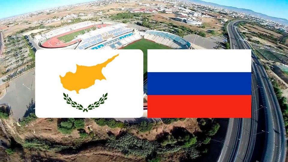 Сборная России по футболу обыграла Кипр в отборочном матче ЧМ-2022