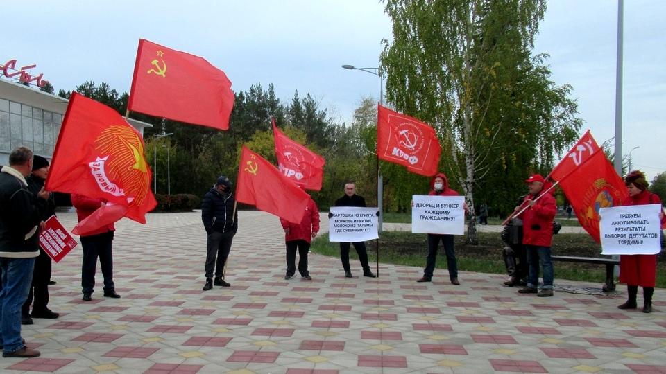 В Свердловской области прошли малочисленные акции КПРФ против нарушений на выборах
