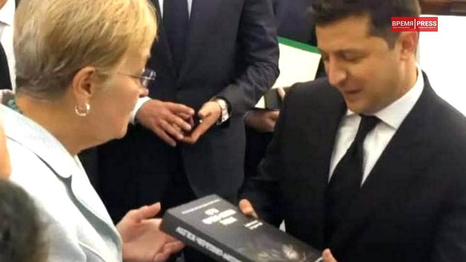 """Зеленскому в США подарили книгу под названием """"Лёгкая черепно-мозговая травма"""""""