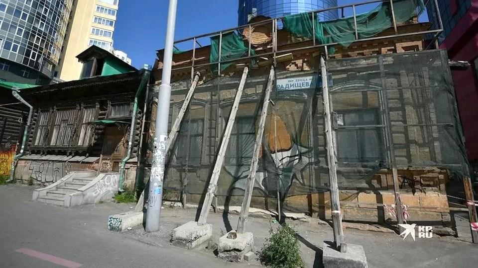 В центре Екатеринбурга обрушилась стена здания культурного наследия
