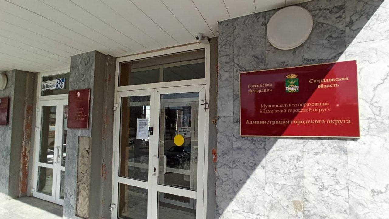 Назначена дата второго этапа конкурса по отбору кандидатур на должность главы КГО