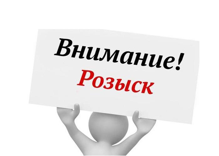 В Каменске-Уральском полиция разыскивает пропавшую женщину