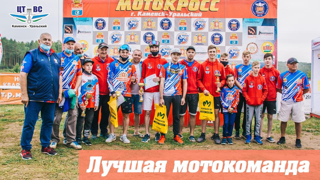 Спортсмены ЦТВС Свердловской области завоевали первые места во всех классах Суперкросса