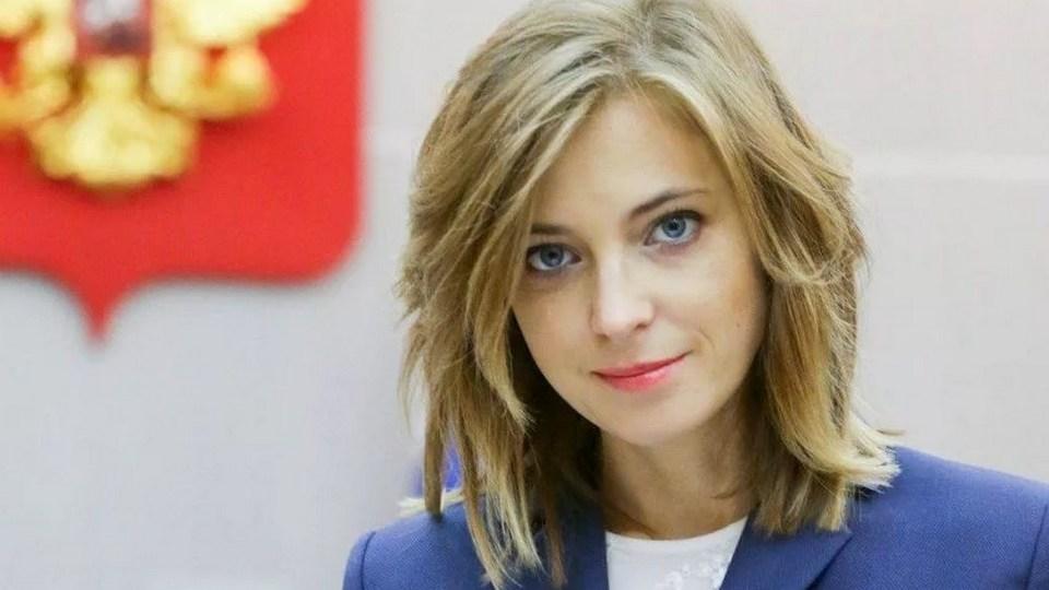 Наталья Поклонская назначена послом Кабо-Верде с 13 октября