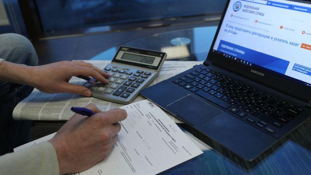 Налоговая инфекция начала рассылку уведомлений для уплаты налогов