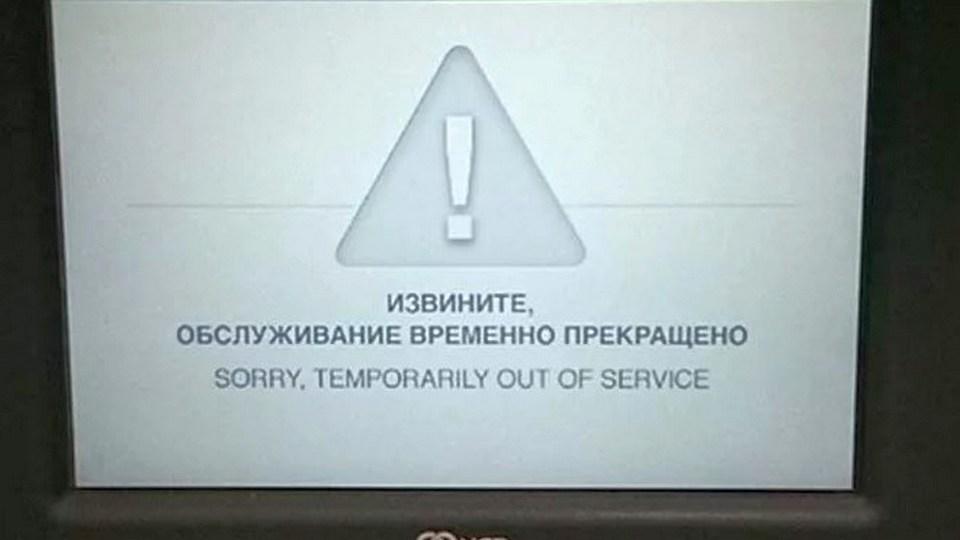 В России могут начать без суда блокировать счета и банковские карты на 10 дней
